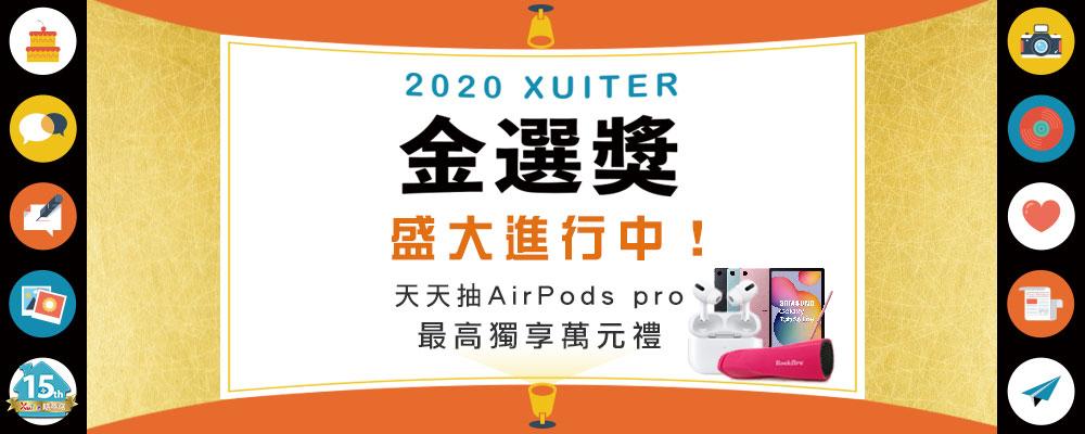 https://member.cht.com.tw/public/app/MyMemberCenter/top_banner/banner_20200805_20200919.jpg